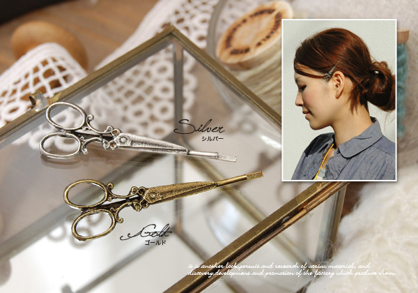 2,804 Units sold out! Our popular & antique ハサミモチーフヘアピン seller! Scissors real design was made to elaborate a cute motif gadgets hair accessories ◆ coiffeur hairpin