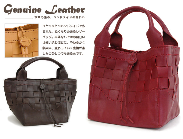 ●●A good feeling of leather mesh bag ♪ handmade craft ◆ C.I.L. block mesh cue BIC tote bag of adult め casual clothes having a cute form square around
