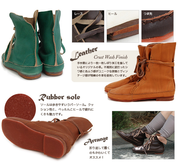Sures made by allisa ♪ in wash leather shrill broad, friendly comfortable leather Middle lace-up/boot / pettanko pettanko shoes / flat shoes / boots spring / handmade ◆ the C.I.L.( IEL ): ☆ sale ☆ Nomad zipper short boots