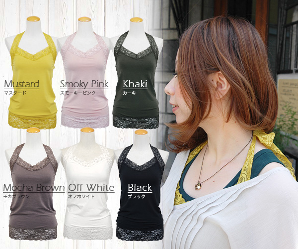 2,124 pieces are sold out! New color addition! ロングセラーヘビロテキャミ renovates カラーバリエ; and re-appearance ◆ race halterneck camisole