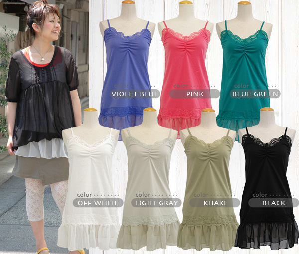 If there is a hem chiffon petticoat, I can power up the seasonal tunic more, too! Long camisole ◆ Grammy frill camisole tunic which is usable to an outer