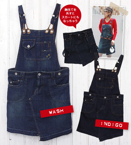 To ZIPPER6 month issue publication ●● casual girly style up ◆ 2WAY denim salopette [skirt]