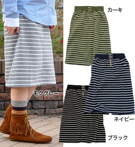 A button stuck to the front desk of the sweat shirt skirt of the waist rubber, and a daily trainer became easy to do it more! It is a sweat shirt border print skirt relaxedly heavy rotation certain item / back raising ◆ of the knee-length design which is