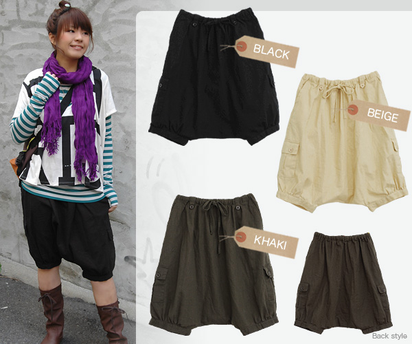 Skirt like remains so bright a cute silhouette 2-WAY women's harem pants! Play in the mouth of the balloon hem Pocket unique deformation shorts ◆ ルージーサルエル culotte panties