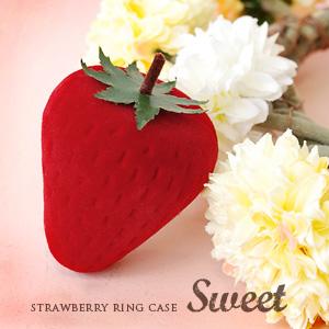 イチゴリング case of a shop selling popular! Open a cute Strawberry surprised the ring box! Tasty ring storage box interior is also perfect to present best of ◆ Ling Chan case
