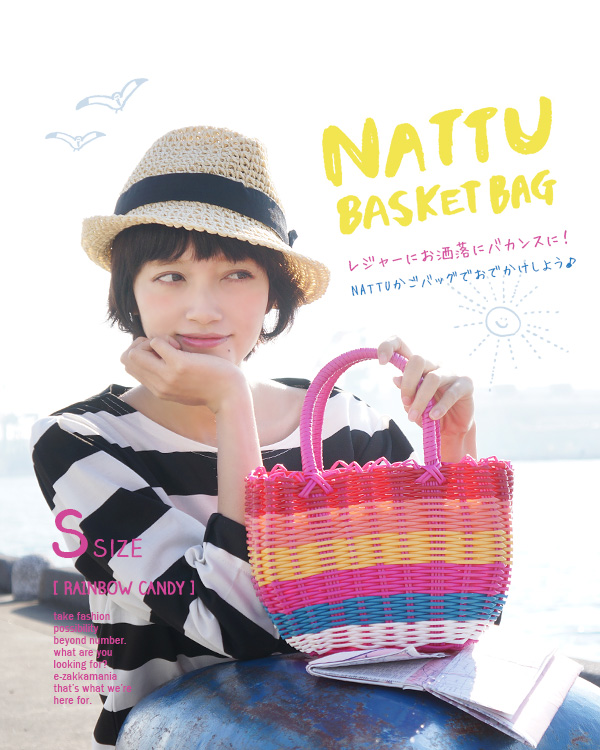 Vinyl Cart bag ladies gadgets nuts bag lunch basket bags cago bag basket bag tote bag kids children gift wristlet storage Interior summer ◆ zootie (SETI):Nattu cagobag [mini]