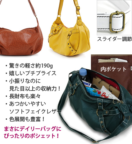 9,055 Pieces sold out! Simple design and soft fabrics feel popular secret ♪ banana-shaped shoulder can be used also glamour girls also experience an excellent design ◆ woop shoulder bag