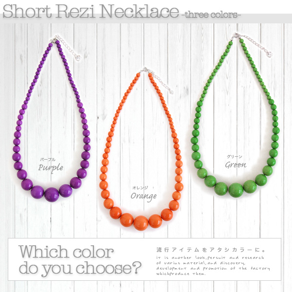Accessories for vivid color into a cute little devil! Latest fashion in seasonal beads necklace ◆ seatlezzinecklace