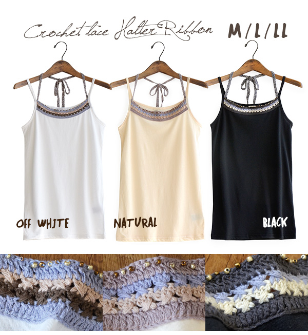 Crochet lace Camisole M/L/LL Clocher, such as Halter neck strap! cool ladies tops inner sleeveless shirt Jersey ◆ croshere shorter Ribbon Camisole
