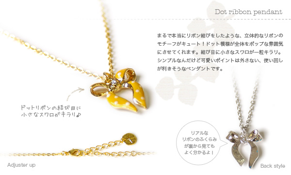 A fluffy pop ribbons and polka-dot pattern combination accessories ♪ necklace stand gleaming pussies though ◆ Dot Ribbon pendant