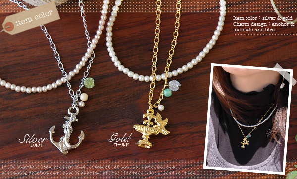 Our store original accessories! Two necklace ◆ ピュールパールツインネックレス of the beads necklace of pearl beads and the casual motif