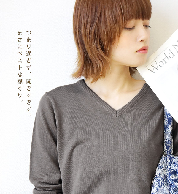 Knit sweater big size in winter lady's tops long sleeves washable fever unhurried plain fabric ◆ zootie (zoo tea) clearly long rise in 4.3 degrees Celsius M/L/LL/3L: Heat full knit tunic [V neck]