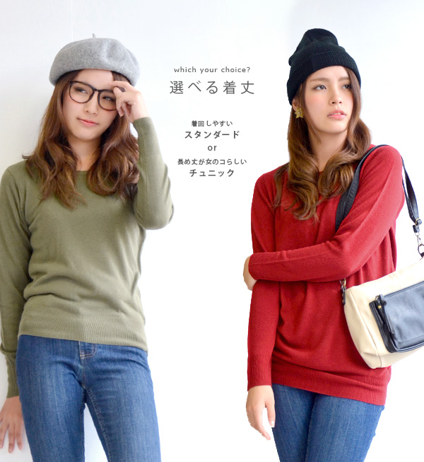 Cashmere touch knit knit so Lady's tops long sleeves crew neck washable knit ◆ zootie (zoo tea): Cashmere touch round neckline knitwear [standard / tunic]