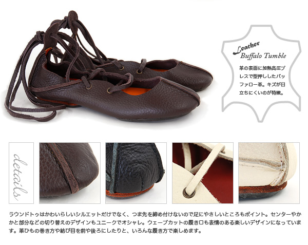 Buffalo leather with ankle belt bow round toe character faction pettanko pettanko ballet shoes ◆ the C.I.L.( IEL ): レースアップレザー ballet shoes