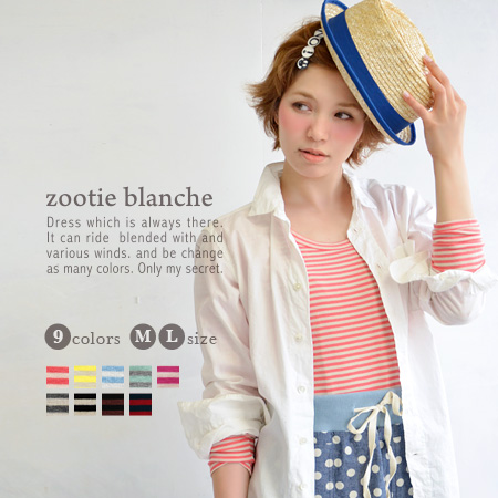 It is most suitable for an inner! Lady's tops inner long sleeves Ron T thin summer ◆ zootie blanche (ズーティーブランシェ): Buran chef rice round neckline cut-and-sew [horizontal stripe]