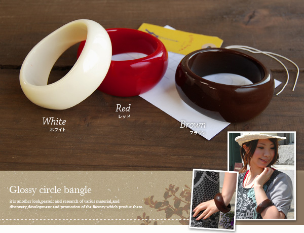 The color bangle of the volume perfect score to be strongly decided on presence & fashion just to add it to a wrist! Simple accessories ◆ glossy circle bangle to fall into any coordinates clearly