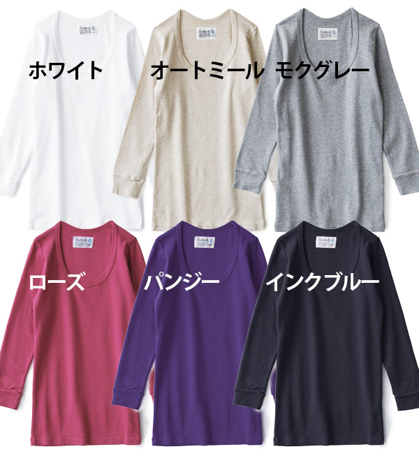 The good-quality finest feel that was arranged in soft cotton yarn thin! On the small side seven minutes sleeve cut-and-sew FS007 3/4 sleeve T 60/2 ◆ Saintete (sun Tete) of the outstanding elasticity and silhouette pride: 60/= fraise cotton cut-and-sew [