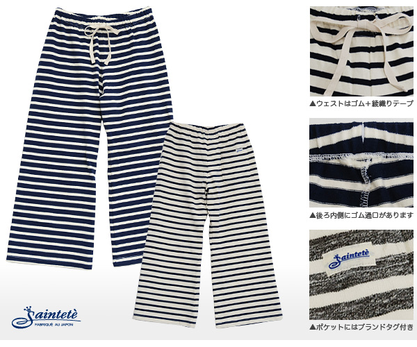 The casual underwear でゆる Cadiz tile of the 16/= T-cloth horizontal stripes that there is the atmosphere that is Malin! As the roomware which can enjoy the relaxation-style as for the wide underwear of the cut-and-sew material ◆ Saintete: Horizontal strip