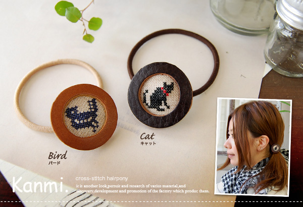 "The natural style is completed just to rank hair quietly! ""Kanmi"" original hair accessories /fs3gm ◆ kanmi. cross-stitching hair rubber [M] of the leather cowhide that a black cat and a small small bird became the motif"
