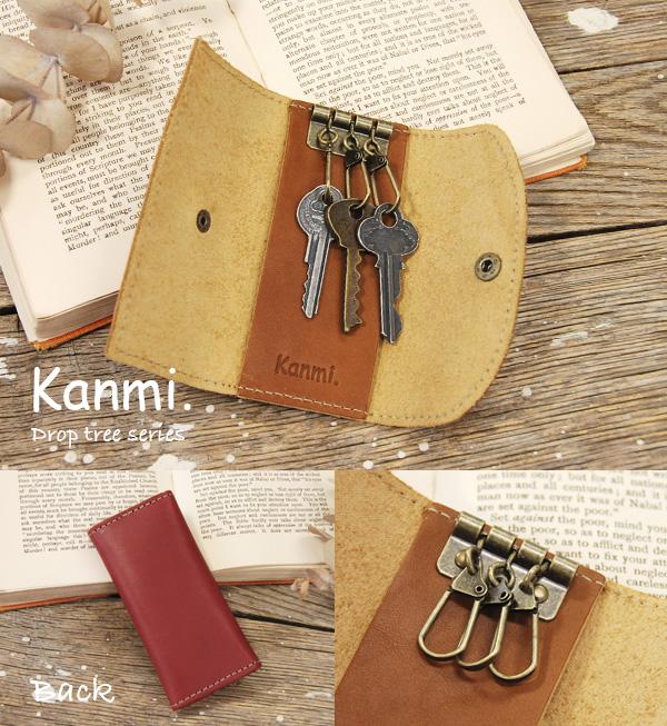 ナチュラルレザーキー holder for thick fluffy gentle touch! Triple the size of both small and large easy-to-fit car key with key hooks / ladies / leather / key key to real leather accessories ◆ kanmi.( Cammy ): ドロップツリーキー case