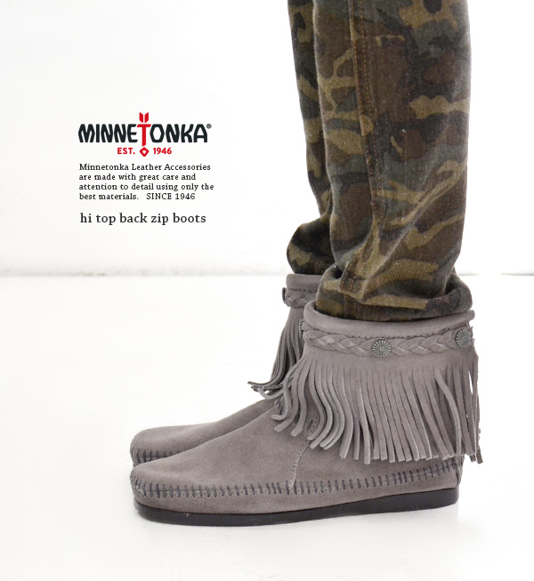 ハンドメイドモカシン famous shoe brands MINNETONKA classic フリンジジップアップモカシンショートブーツ / suede / real laser / folklore / pettanko pettanko shoe / spring boots ◆ MINNETONKA ( Minnetonka ): ハイトップバックジップ boots