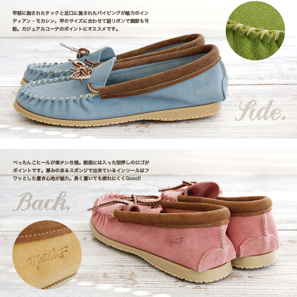 """This soft wear comfortable shoes new ground! Are offered a rich brand boasts of """"アミモック' leather loafers! colorful ribbon points handmade shoes ◆ AMIMOC: シンプルステッチインディアンモカシン shoes"""