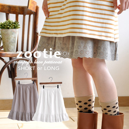 24,620-Sold out! The US topped the natural freshness of unique cotton pastel spring summer best popular ペチスカート / cotton 100% scalloped lace ruffle ◆ Zootie ( ズーティー ): dandelion レースコットンペチ coat