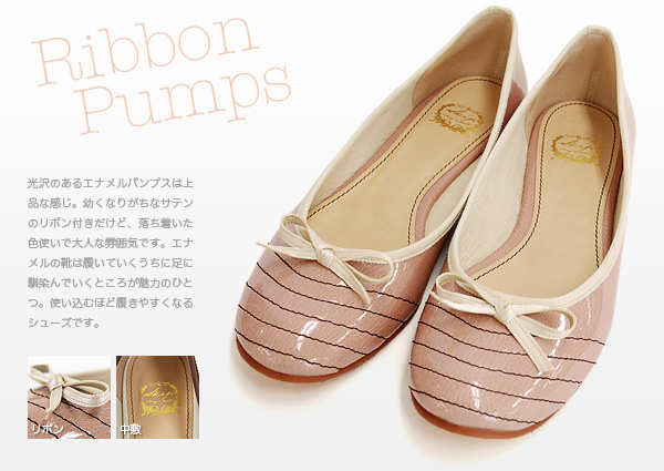 Girls loves cute things I'm ♪ simple pumps have 1 foot and always use the ballet shoes shiny ribbons and フロントステッチ working ◆ エナメルステッチ Ribbon pumps