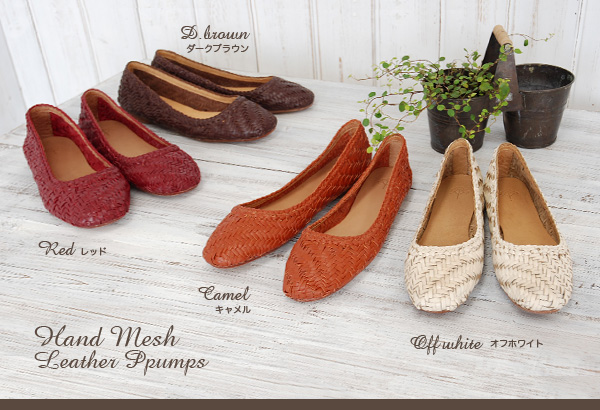 Soft leather is very easy to wear! Can produce a simple adult whiff in braided leather ◆ hand mesh leather pumps