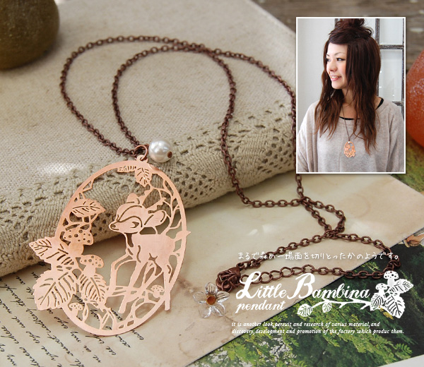 Did you seem to totally appear from a children's story? !The necklace ◆ little van vina pendant which is unbearable for the young girl who is love Lee even if a motif such as the paper-cutting of Bambi which is a fairy tale takes it