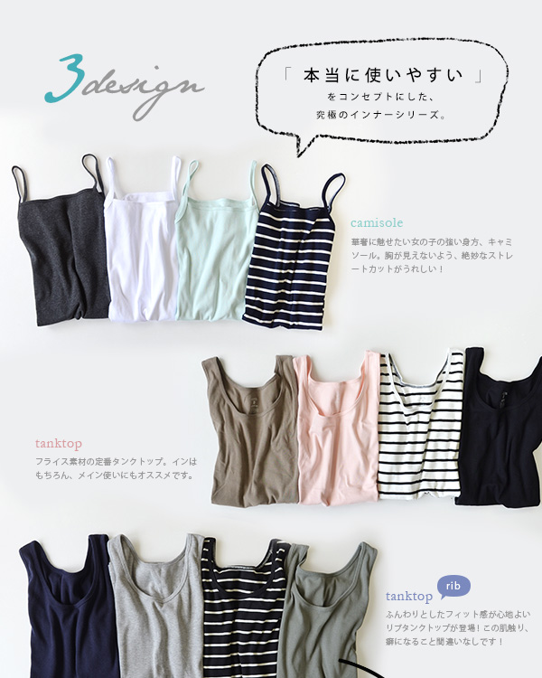 100% of tank camisole M/L/LL/3L Lady's cotton inner long plain fabric spacious big size cotton underwear ◆ zootie (zoo tea): Daily coordinates no sleeve cut-and-sew [tank top & camisole]