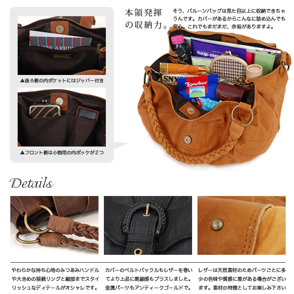 """●●Real leather balloon tote bag ◆ polepole of """"ポレポレ"""" using the wash-leather which luster appears so that cute form and a cool impression of the leather embezzle ♪ widening the width of coordinates: Wash lamb leather balloon shoulder bag [L]"""