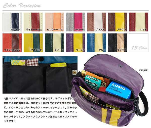 1,516 Pieces sold out! Appeared complete with 13 color and color features of ballistic shoulder bag ♪ Pochette silhouette with faux leather storage power than meets the eye in shiny addition or two lines, such as design of a preeminent ◆ スライダーミニショルダー bag