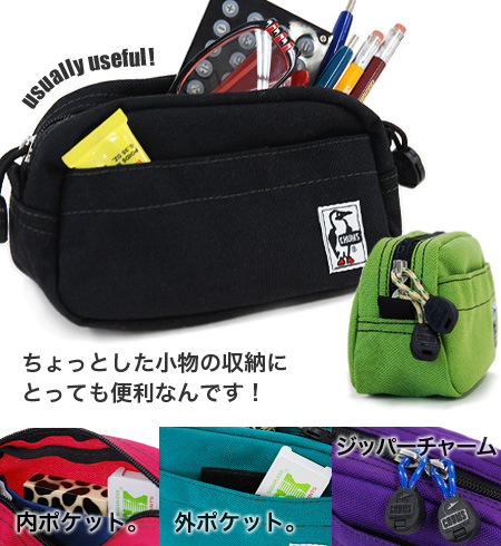 A unisex trapezoid multi-case made in コーデュラナイロン of the CHUMS constant seller superior in the durability! Because is strong in a dirt; in a makeup porch and a cosmetic porch, a pencil case pen case, a mini-travel porch ◆ CHUMS (Kiamusze): ナイロントラペゾイドポーチ