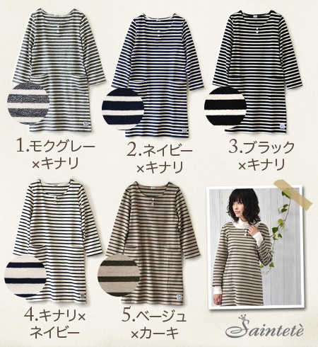 A refined basque T-shirt dress of with henley neck & pocket! Product made in tunic Tee/A line / Japan /7 share sleeve / long sleeves / incompleteness sleeve / Basque shirt ◆ Saintete (sun Tete) of the 16/= T-cloth horizontal stripe cotton that a feel