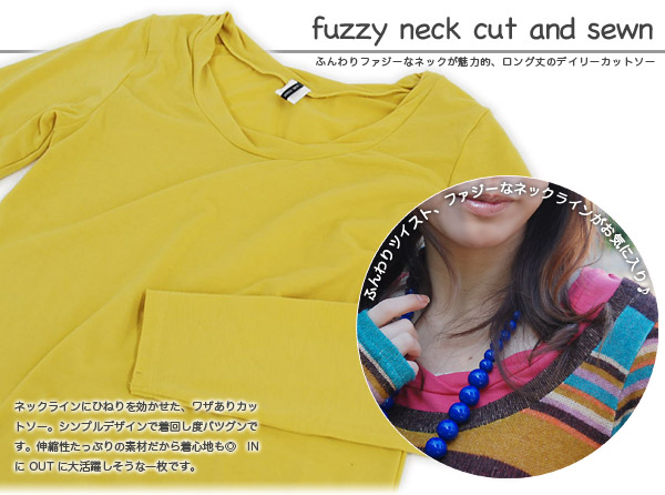 Item ◆ natuRAL vintage which the twist that the new friend of long sleeves was able to twist neck in a standard design of appearance ♪ long length for popular fuzzy neck series is out in the in of the casual point, and is usable: Fuzzy round neckline lon