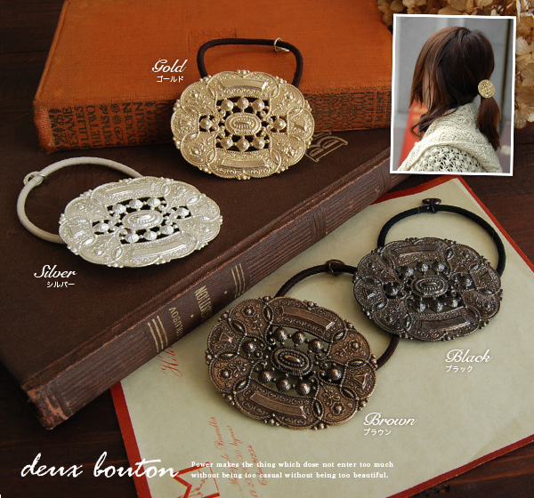 Wafting classical dignity such as decoration motif was intact... ♪ hair accessories antique feeling delicate motifs of the race in arrangements on ◆ deux bouton: メタルレースヘアゴム