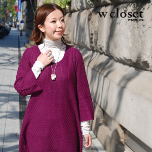 The knit dress which was heavy rotation appears to the staff this year in last season! Refined dress ◆ w closet (double closet) where the feelings such as the patterns that a sleeve and a deeper round neckline are feminine shine for bell sleeve-like seve