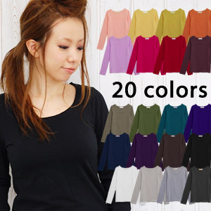 Cotton stretch of sheer Chateau! Compact with wide round neck, perfect for inner ◎ 20 different colors and long a wealth of color cotton urethane sleeve couteau ◆ Zootie ( ズーティー ): プレーンカールカットソー