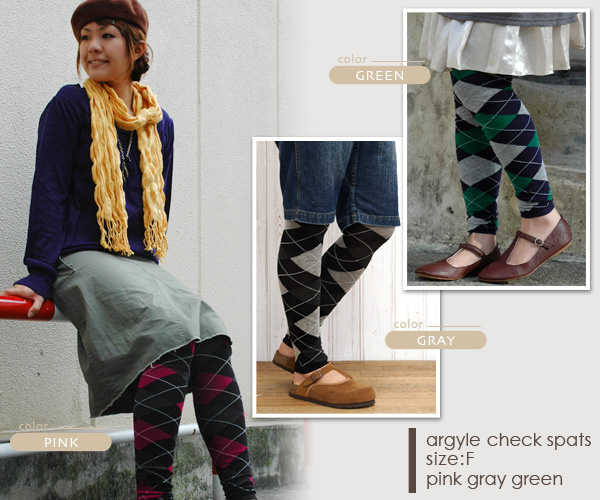 A Spring10/23 release magazine publication item! Now and basic argyle pattern leggings of the fashion! Because the diamond pattern of 2 colors wraps footwear cutely warmly, and is ♪ color base that calm down, and there is gorgeously; is handle spats debu