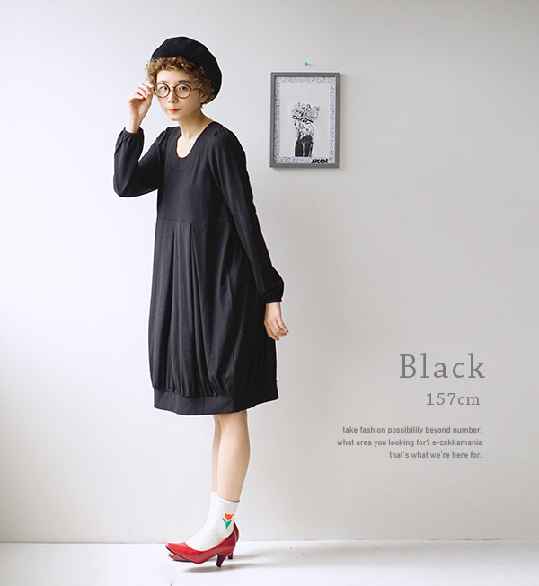 Big size dress ◆ zootie (zoo tea) which dress looking thinner plain fabric Shin pull fashion cut-and-sew maternity dress dress maternity pregnant woman black red has a cute: Fool tuck dress