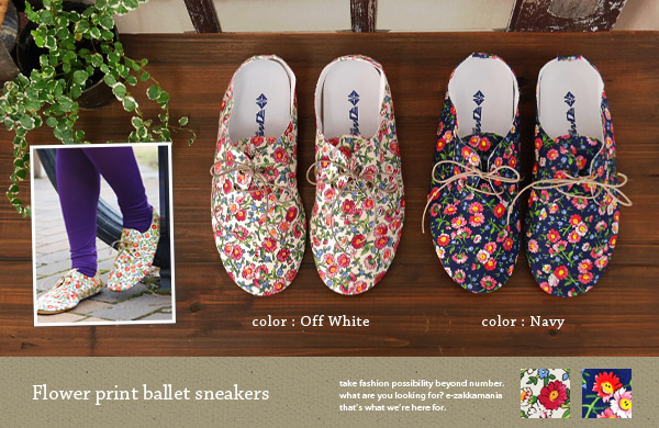 Moment wearing a fit! Italy Japan brand anier sports from floral cotton sport shoes for stylish women appeared! Ballet shoes and sneakers and a blend, comfortable Barzun ◆ ANNIEL SPORTS: Ballet sneakers [flower]