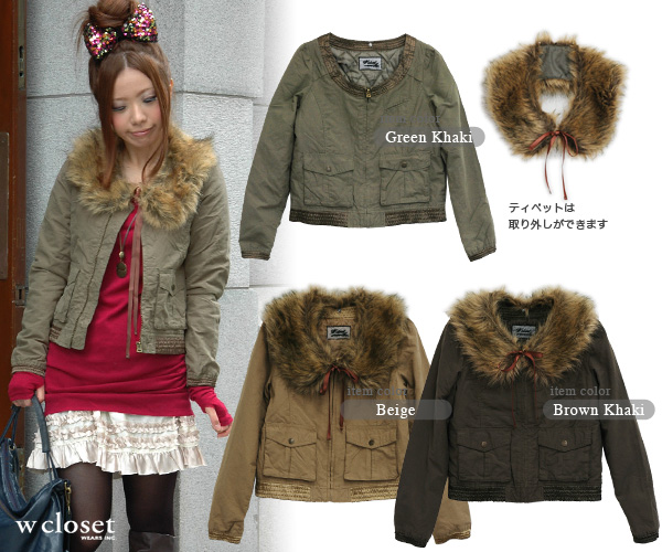 Popular suite military blouson becomes the warm quilting lining and appears! Compact batting no-collar jacket ◆ w closet (double closet) which a taste of 甘辛両方 can enjoy with with fur tippet: blur fur Gurley military short blouson with