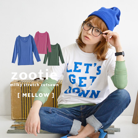 """M/L inner Lady's long sleeves underwear underwear tops summer ◆ zootie (zoo tea) for """"layering not to wear extra clothes:"""" Mil key stretch cut-and-sew [メローネック]"""