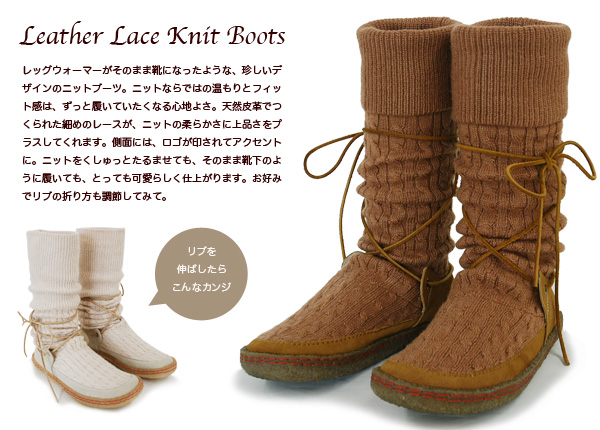 SEDA August &Soup November 11 Magazine posted items! Silhouette or long freely! Indian leather strings to cross is lovely Tsuboya NET boots is awesome enjoy dressing up like wearing socks ◆ Indian: resales knit boots