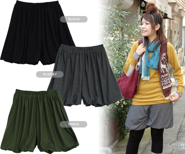 """Short pants creating the silhouettes like the girl with a balloon softly come up from """"zoo tea""""! Usability perfect score culottes ◆ zootie where there is the length adjustment because the waist is rubber: Gathers tuck balloon underwear"""