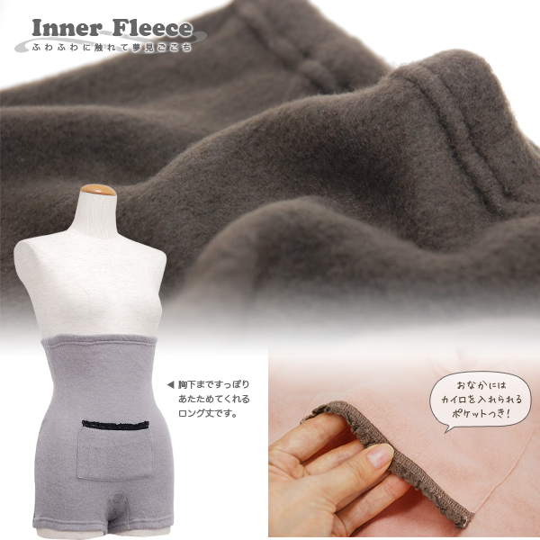 Acrylic material of the gentle comfort totally realizes the soft comfort such as the baby clothes of the baby gently! Was breathability and the bellyband underwear which were put in Cairo in the pocket of the stomach which a cotton race was garnished wit