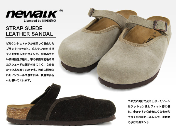 ●●The point for healthy feet is crowded! ◆ newalk attractive the out sole and nu walk's original insole which are rather light as for the slip-ons of the belt strap of the real leather suede material of ビルケンシュトック company: IJSSEL IJssel [suede leather str