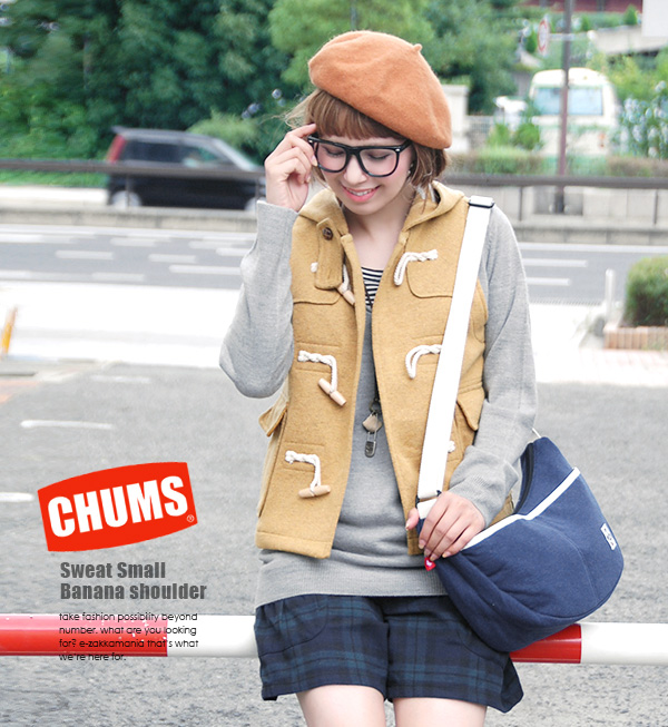 Outside the fuller pockets and inside pockets are also カジュアルスエット Pochette and also diagonally over the / outdoors/men 's/women's / unisex / unisex / polka dot ◆ CHUMS ( chums ): スウェットスモールバナナショルダー bags