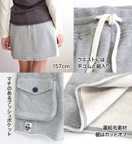 The item which is casual clothes Pau tea is hot! Light back raising sweat shirt miniskirt / outdoor / mini-length /Sweat Pile Bush Skirt ◆ CHUMS (Kiamusze) which a cutting hem is rough, and is cool: Sweat shirt pile Bush skirt